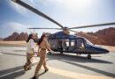 جولات طائرات الهليكوبتر بالعلا تعرض التراث الجيولوجي